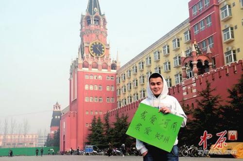郑州大学西亚斯国际学院留学生叶虎